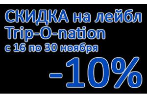 ������ 10% �� ����� Trip-O-Nation