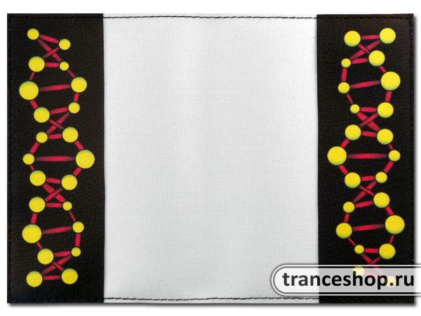 Обложка для паспорта ДНК