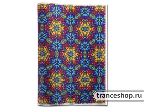 Kaleidoscope Passport cover