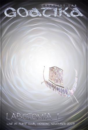 Goatika - Labotomia I (2007) DVD