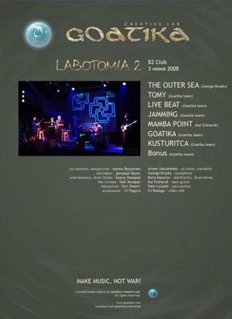 Goatika - Labotomia II (2008) DVD