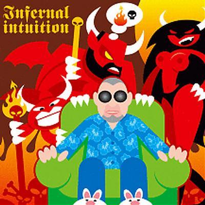 V/A - Infernal Intuition