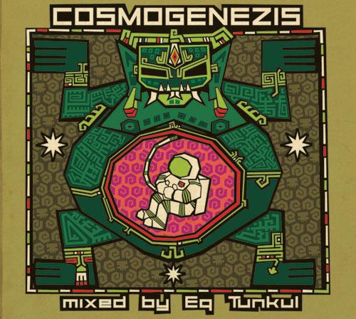 V/A - Cosmogenezis