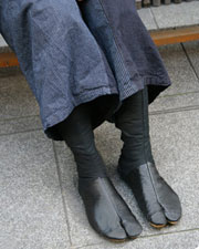 Tabi Boots (Ninja Shoes), Toe Socks
