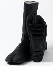 Cono Ninja Shoes